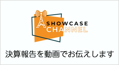 SHOWCASE IR Channel