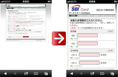 SBIカード株式会社 様