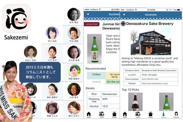 酒ゼミ_en