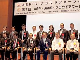 ASPIC_2