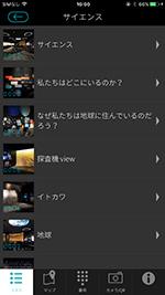 Audio-guide-Q03