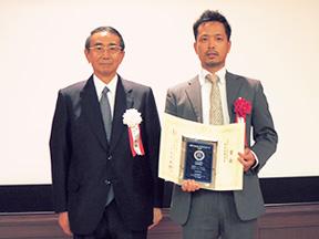 award2014_3