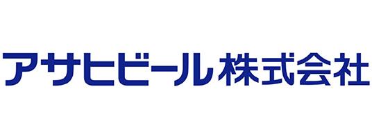アサヒビール株式会社