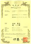 lisense_5830581