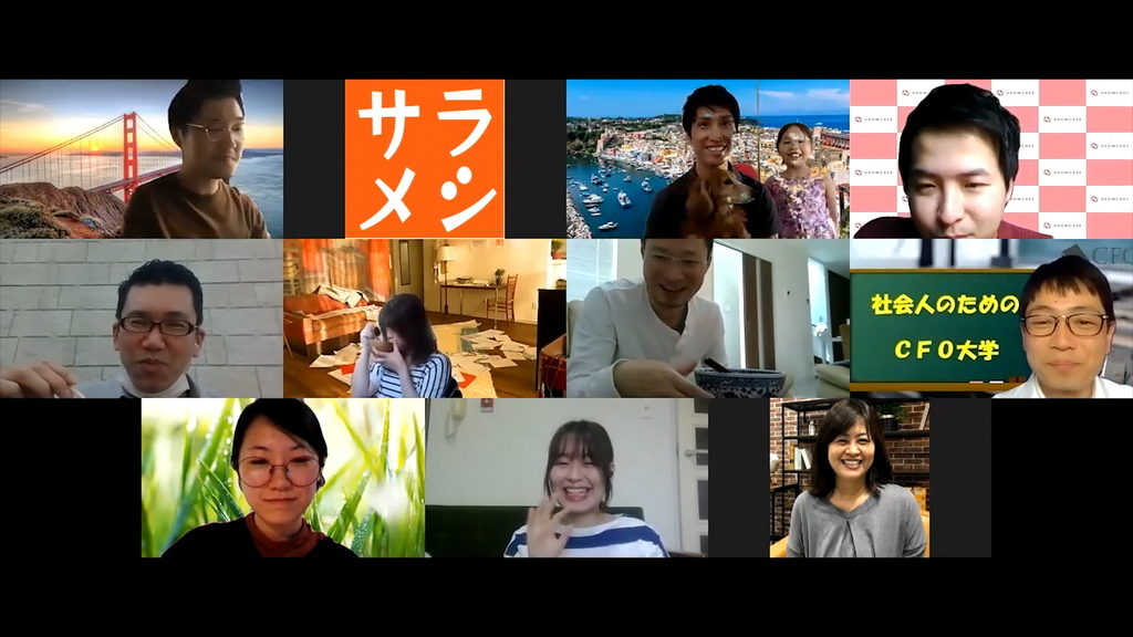 NHK「サラメシ」