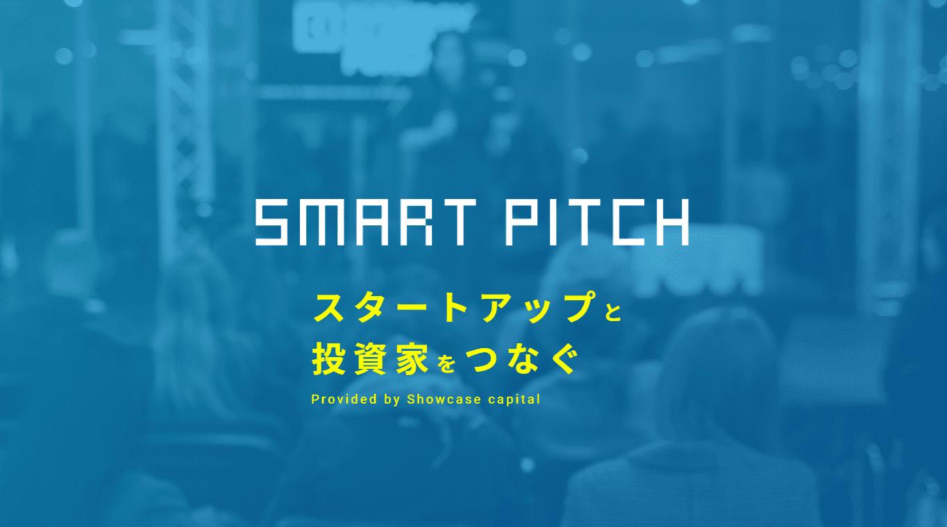 smartpitch