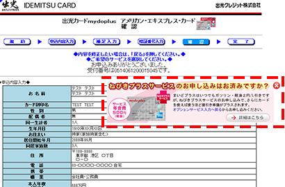 sp_result_05