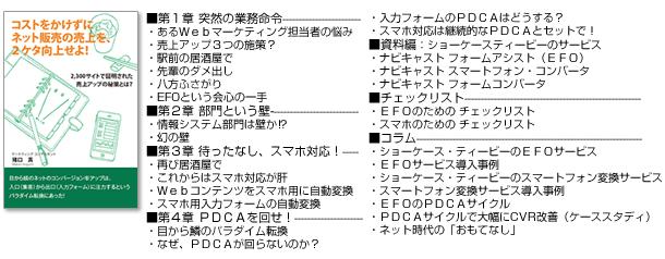 topics_booklet20130619