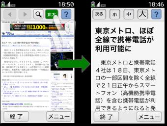 topics_fujitsu_jointinvestigation